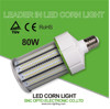 Aviation aluminum 80W LED bulb best price with fin heat sink corn cob light 5 years warranty