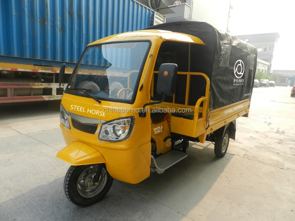 Best Price150-300 Cc Water Tank China Tricycle,200Cc Air-Cooled Engine Tricycle,Cheap Motorized Bicycle
