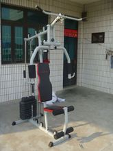 MAIN PRODUCT!! good quality adjustable home gym equipment fastest delivery