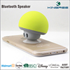 Newest Portable Multi-function so lovely mushroom power bank bluetooth speaker for Outdoor