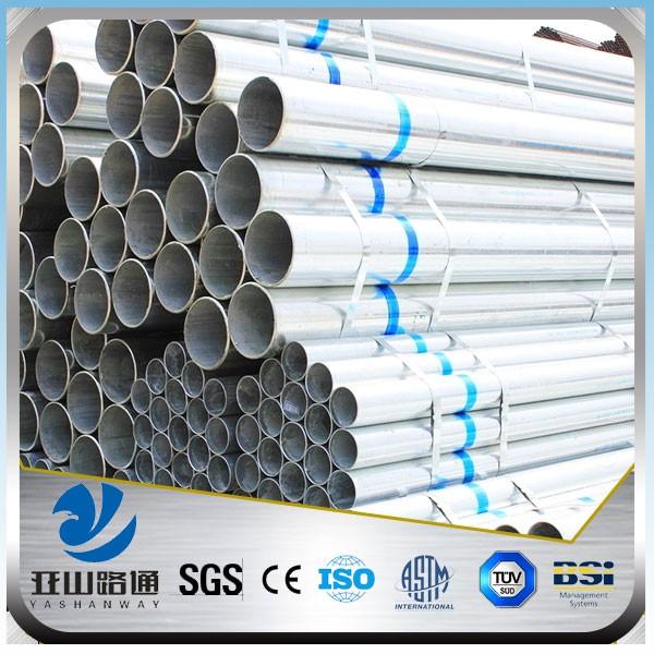 Ysw clase b precio de tuber a de hierro galvanizado - Precio tubo corrugado ...
