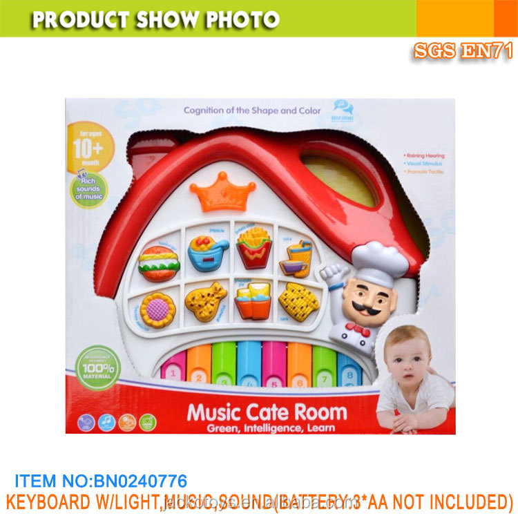 Music Cute Room Baby Intelligent Musical Instrumen Toys With Light