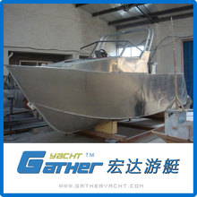 High Quality Reasonable Price Alibaba Suppliers Aluminum Hull Rib Boat