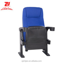 Home Cinema Chair Theater Chairs Fabric Industrial Cinema Furniture ZJ1806