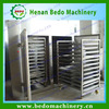 China best price hot selling industrial durable used tray dryer / used tray dryer machine 008613343868847