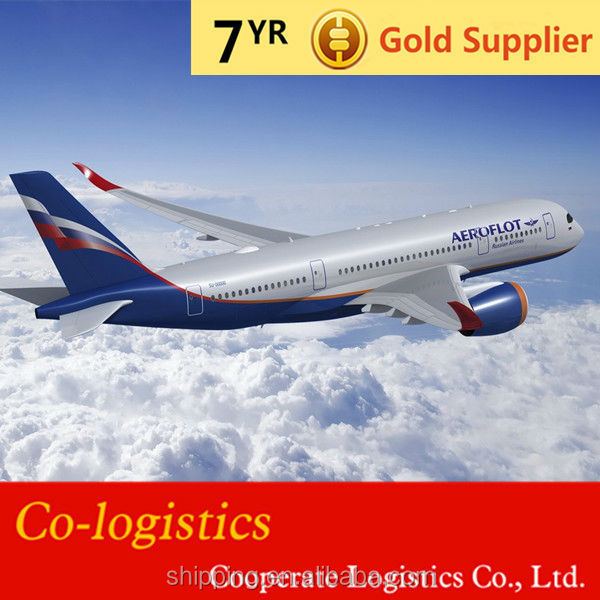 Air cargo from Shanghai to Ljubljana GREEN CAPITAL Slovenia -Mickey's skype: colsales03