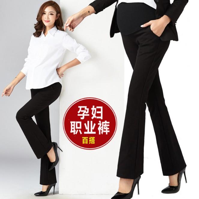 542733bb61e38 مصادر شركات تصنيع مكتب ملابس للنساء الحوامل ومكتب ملابس للنساء الحوامل في  Alibaba.com