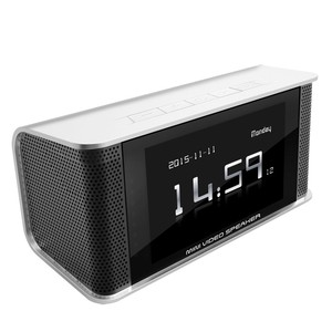 Top Rated Multifunction IR Table Clock Digital Camera with MP3/MP4 FM Radio Night Vision and Motion Detection MVS03