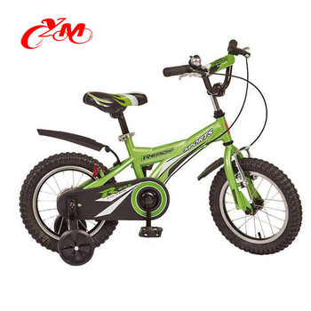 366bf81b986 imported from china perfect kids bicycle child small cycle /pedal free bikes  for kids/