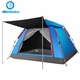 Cheap Custom Printed Party Camping Tent