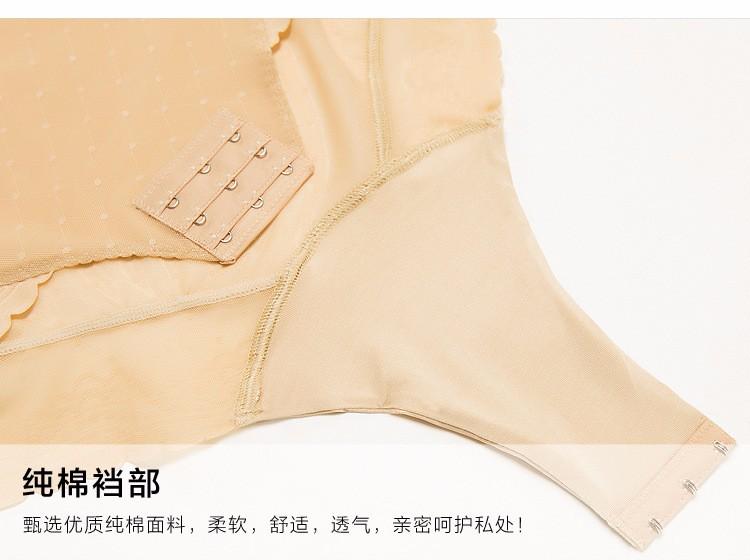 Postpartum Shapewear 14