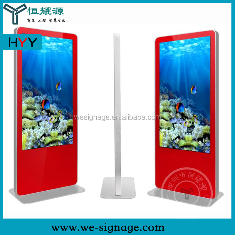 "Chinese wholesale android IR touch 43""Stand Alone LCD Advertising Digital Signage"