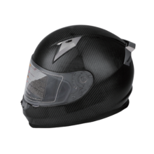The Lowest Price Motorcycle Helmet Open Full Face Arai Cross Bsr Helmet