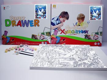 Cheap Educational Toys : Diy hot sale cheap educational intrligent kids drawing diy drawing