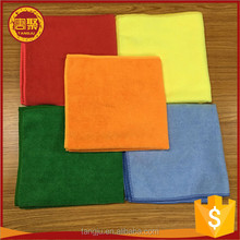 Microfiber Cleaning Cloths Set are Perfect for Car, Drying Washing Home