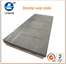 Ccr Wear Resistant Liner Plate For Shovel Bucket