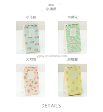 Mini upright coil notebook Vintage flower and animal book Memo pad Diary note Stationery sketchbook office School supplies