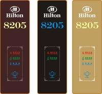 unique design electronic hotel door plate