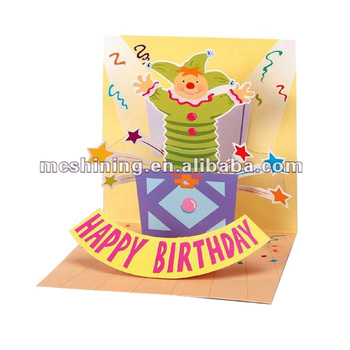 Pop Up Handmade Greeting Cards Designs Handmade Cards New Style