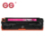 GS Toner Cartridge CF210A CF211A CF212A CF213A Compatible for HP LaserJet 200 Color MFPM276n/M276nw/M251n