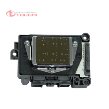 F189010 unlocked/locked DX7 Printhead compatible for China DX7 eco solvent printer head Astarjet