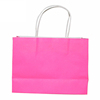 /product-detail/high-quality-custom-red-color-paper-shopping-bag-60632595730.html