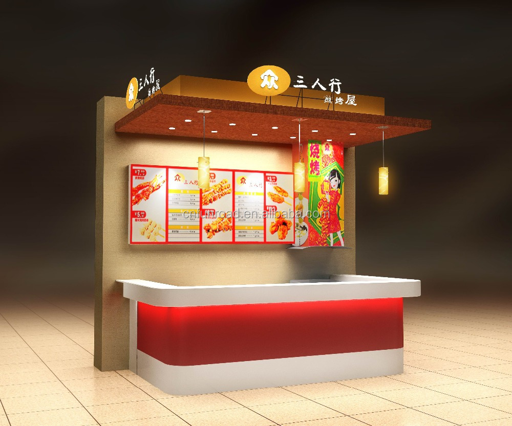Shopping Mall Fast Food Kiosk Design With Retail Store Display Stand - Buy  Fast Food Kiosk,Shopping Mall Fast Food Kiosk,Shopping Mall Food Kiosk