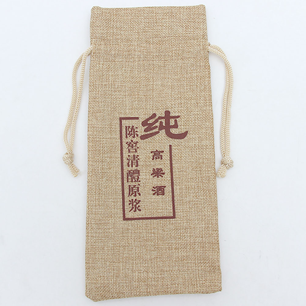 Custom Printed Jute Drawstring Bag Coffee / Bean Bag