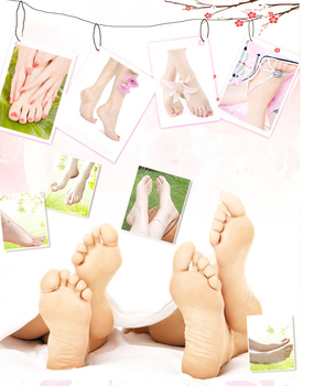 Beauty foot mask
