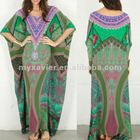 wholesale clothing, islamic clothing, Dubai abaya Kaftan dress (20240)