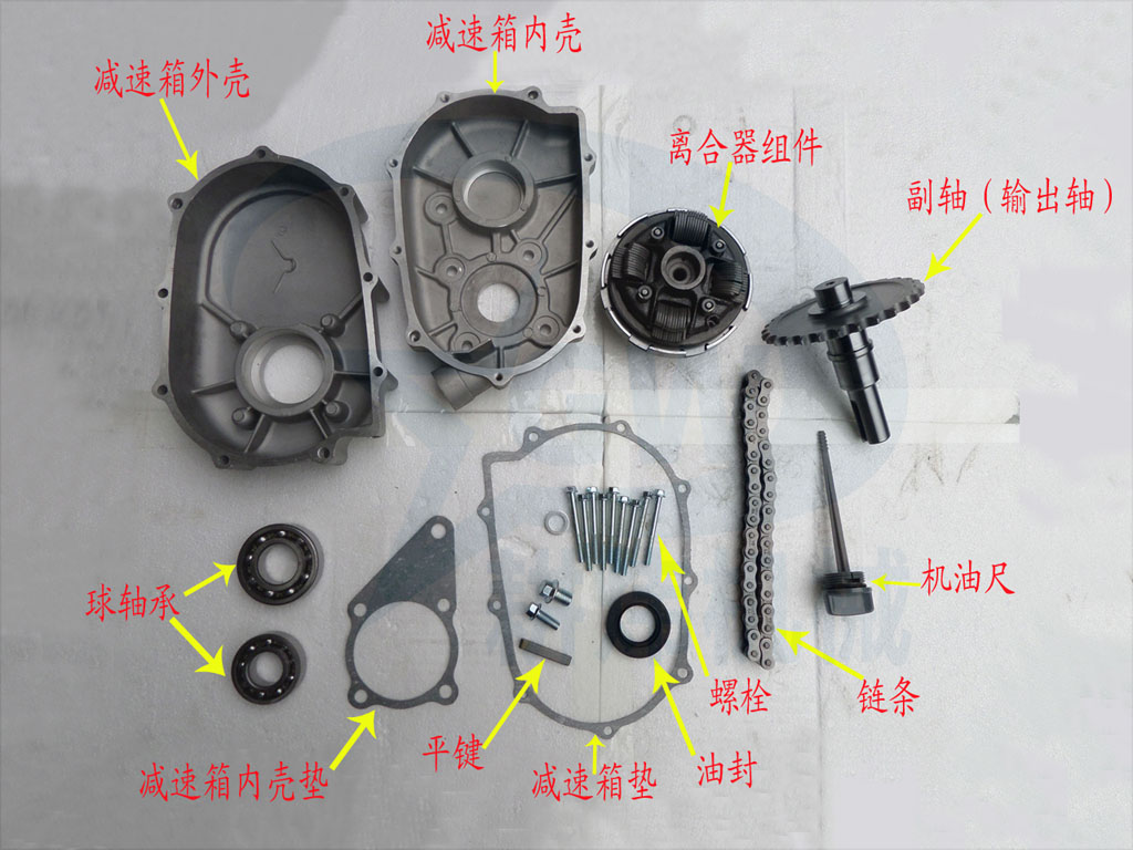 clutch spare parts of go-karts engine for 168F 1/2 reducer