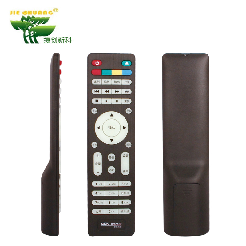 Universal Mag250 remote control linux system iptv <strong>set</strong> <strong>top</strong> <strong>box</strong> dvb-t2 tv ir led controller