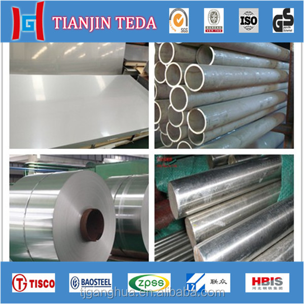 china 401 403 404 stainless steel