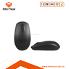 2016 cheap Nano USB receiver optical 2.4G wireless mouse