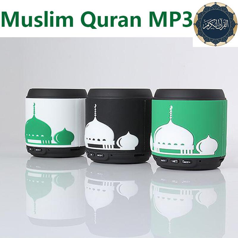 site de rencontre muslim.com
