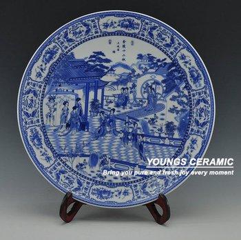 Decorative China Ceramic Porcelain Round Souvenir Plates & Decorative China Ceramic Porcelain Round Souvenir Plates - Buy China ...
