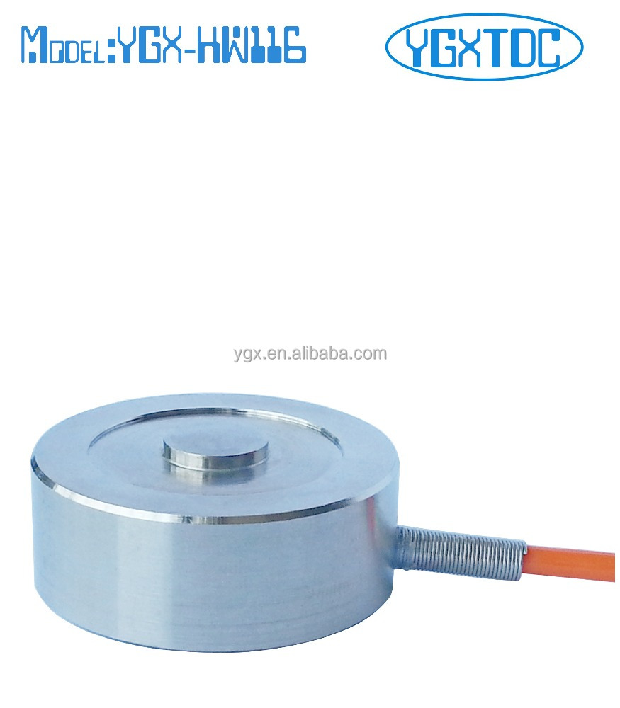 Small weight sensor 100kg 200kg 300kg 500kg 1000kg 2000kg 5000kg
