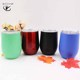 Stainless Steel Wine Glasses Egg Shape Sippy Cup Shatterproof Vacuum Insulated Drinking Tumbler with Lid for Wine, Coffee Cups