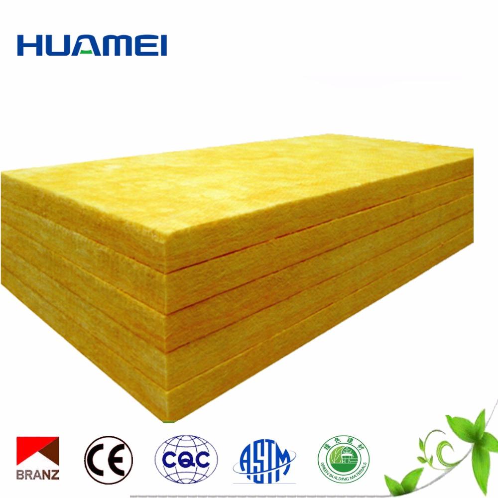 Huamei glass wool (94).jpg