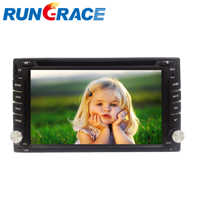 High quality 7 inch Android 6.0 double din car radio