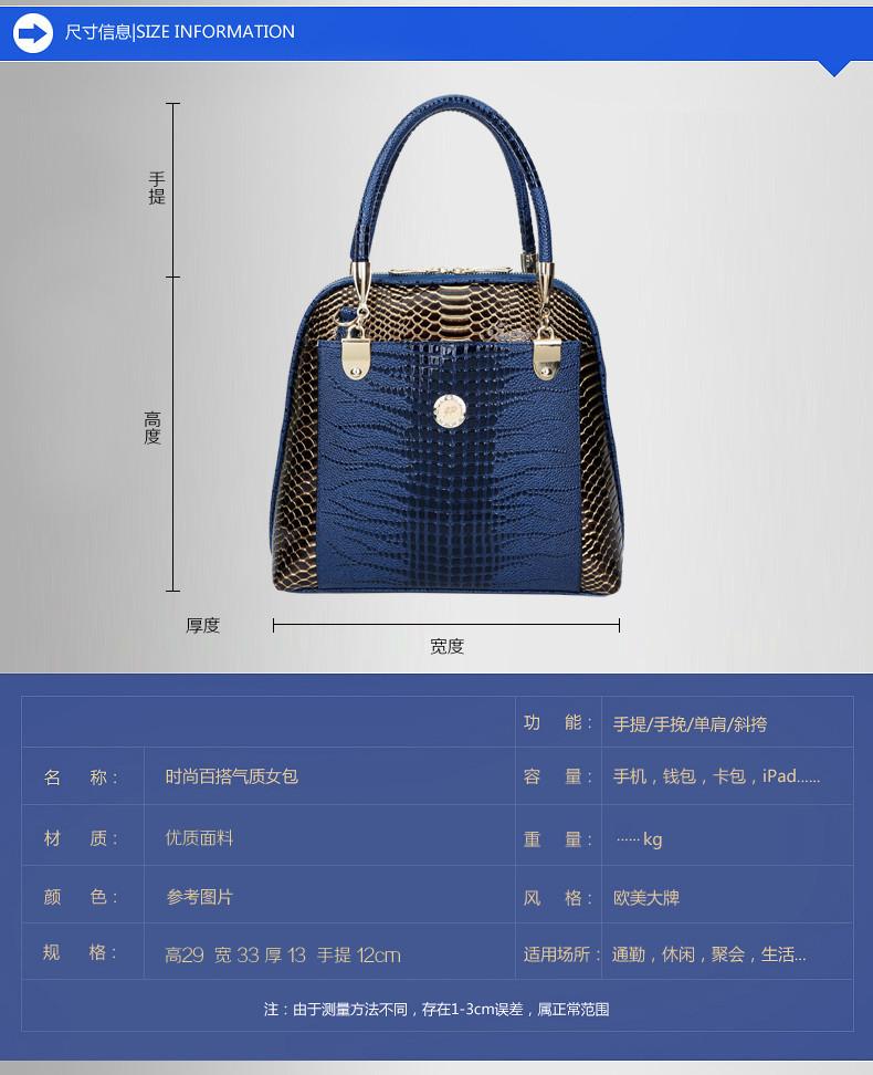 66f7ccf62f9 2015 Serpentine Womens Designer Handbags High Quality Fashion PU ...