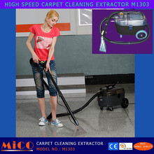 CARPET WASHING AND SUCTION MACHINE M1303