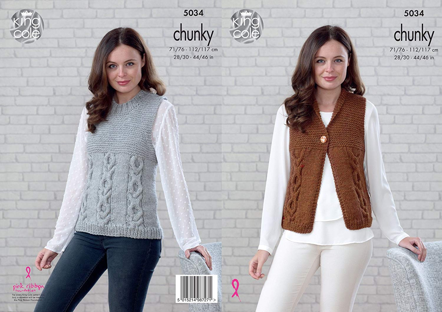 578371fdd Get Quotations · King Cole Ladies Chunky Knitting Pattern Womens Cabled  Waistcoat   Slipover (5034)