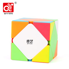 Powerful anti-pop ability 57mm plastic puzzle mofangge cube from QIYI