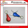 Attractive Multi Functional Stylish Key Chain With Variety