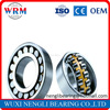 China TOP Supplier WRM Self-aligning Roller Bearing 21304 CC