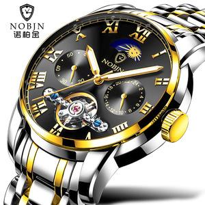 2018 NOBJN New Design High end Men Wrist Watches Golden Fashion Automatic Mechanical Watches