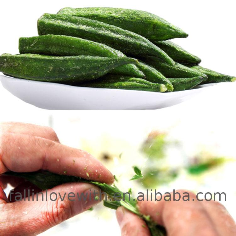 Latest okra chips healthy food processing industries