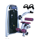 SM-8019 Advance Fitness Machine/Equipamentos Fitness/Total Abdominal