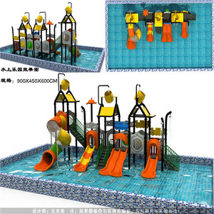 Hot Sale Swimming Pool Water Slide Water theme park water rides in Dubai